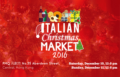 [Invitation] Italian X'mas Market at PMQ This Weekend