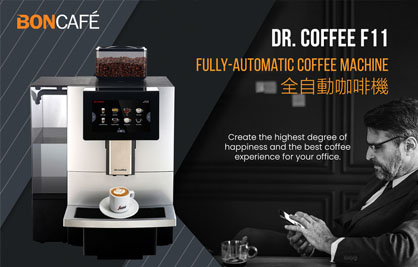 [Newsletter - August 2019] Dr. Coffee F11 | One-Stop Coffee Solution for Your Office