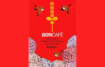 [Greetings from Boncafé] Happy Chinese New Year!