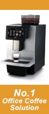 F11 The Ideal Office Coffee Solution