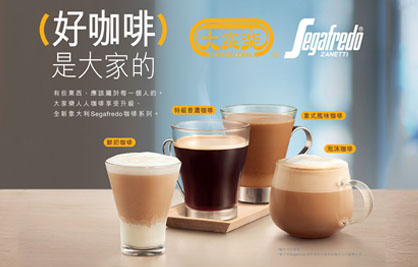 [Café de Coral x Segafredo Zanetti] A Café for All to Enjoy a Cup of Italian Coffee