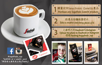 [Free Segafredo Coffee Cup] Hashtag #segafredo_cup to Win a Set of Coffee Cups Home