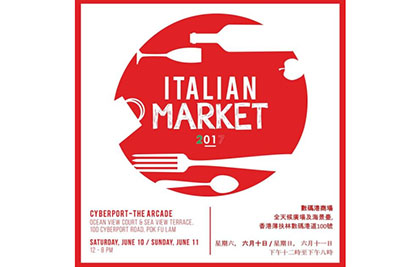 Invitation to Italian Market at Cyberport This Weekend