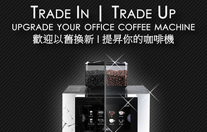 Coffee Machine Upgrade Program (Trade-In & Trade-Up)